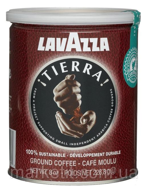 Кофе молотый оригинальный из Италии Lavazza Tierra ж/б 250 г.