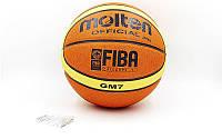 Мяч баскетбольный Molten №7 BGM7