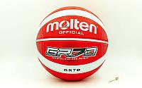 Мяч баскетбольный №7 Molten BGRX7D-WRW