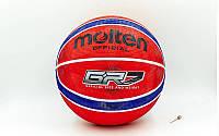 Мяч баскетбольный №7 Molten BGRX7-RB