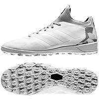 Сороконожки мужские Adidas X Tango 17.2 TF BB5597