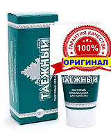 Таежный крем бальзам Арго (бронхит, воспаление легких, простуда, пневмония, дерматит, раны, ожоги, грипп)