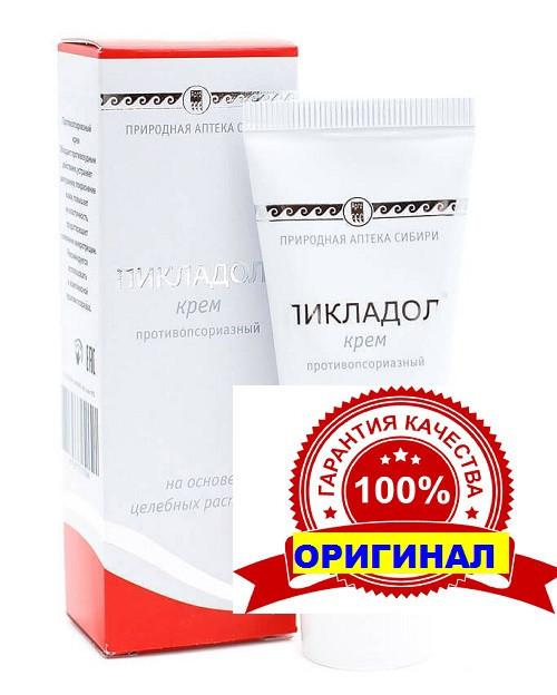 Пикладол крем для лечения псориаза Арго, бактерицидное ...