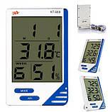 Гигрометр термометр Kt-908 с выносным датчиком, фото 4