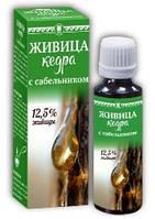 Масло кедровое «Живица кедра 12%» с сабельником Арго для суставов, артрит, артроз, ревматизм, остеохондроз