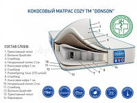 Ортопедический матрас DonSon Cozy 90х190