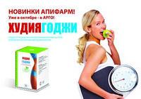 Худия Годжи Арго натуральный растительный препарат (снижение веса, сжигает жир, снижает аппетит)