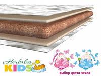 Матрас детский Herbalis Kids Cocos Comfort 70х140