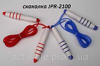 Бытовая скакалка JPR-2100 ( ABS ручки / PVC веревки )