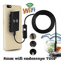 Wifi ендоскоп для телефона и ПК Бороскоп для телефона и ПК
