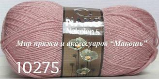 Пряжа Наколен 5 Nakolen 5 Nako, № 10275, св.розовый