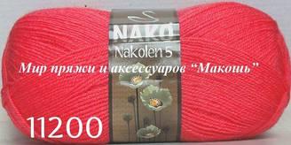 Пряжа Наколен 5 Nakolen 5 Nako, № 11200, коралл