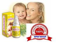 Рициниол Малышок Арго (для детей от рождения, опрелости, дерматит, аллергия, ожоги, укусы, грипп, простуда)