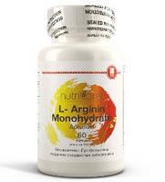 L-Аргинин TSN США (аминокислота, стимуляция гипофиза, атеросклероз, гипертония, давление, иммунитет, диабет)