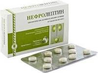 Нефролептин Арго, острые и хронические инфекции почек и мочевыводящих путей, пиелонефрит, цистит