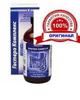 Гастеро Комплекс коллоидная фитоформула Арго Ad Medicine (для лечение желудка, кишечника, гастрит, язва)