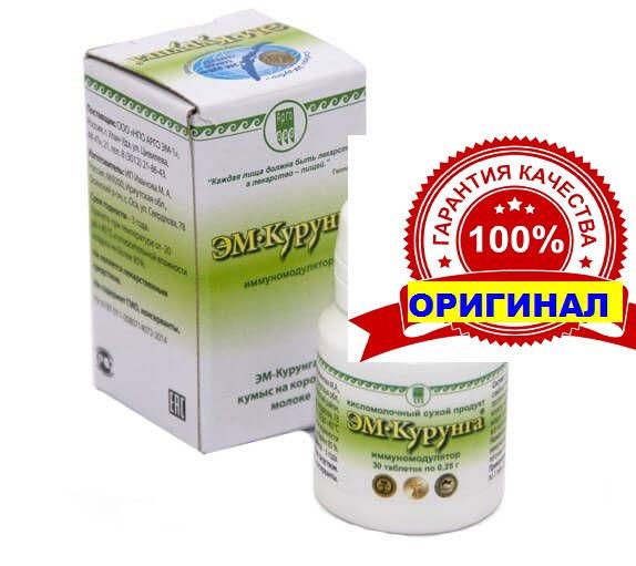 "Эм Курунга таблетки 30 штук Арго ОРИГИНАЛ гастрит, колит, язва, дисбактериоз, онкология, пробиотик, иммунитет - КОМПАНИЯ ""АРГО"" в Киеве"