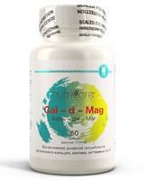 Каль Ди Маг Арго США (калдимаг кальций, магний, витамин С, климакс, лактация, остеопороз, перелом, грипп)