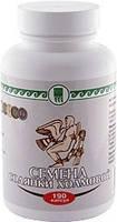 Семена солянки холмовой Арго для восстановления печени, желчного, поджелудочной, гепатопротектор, описторхоз