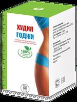 ХудияГоджи Арго натуральный растительный препарат (снижение веса, сжигает жир, снижает аппетит)