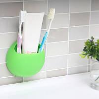 Держатель для зубной пасты, щеток или для мелочей