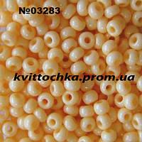 Чешский бисер Preciosa №10 фасовка 5 грамм
