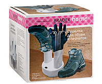 "Сушилка для обуви и перчаток ""Вradex Нome"""