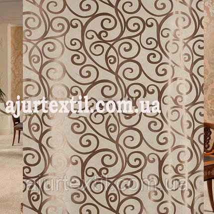 Штора блекаут Туреччина золото пісочна, фото 2