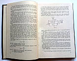 Rules for testing of shipbuilding and engineering materials and articles. 1955 год, фото 4