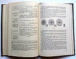Rules for testing of shipbuilding and engineering materials and articles. 1955 год, фото 6