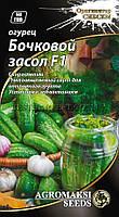 Семена Огурца «Бочковой засол» F1 0,5 гр