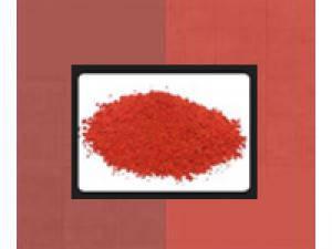 Краситель, пигмент для бетона Bayferrox IOX (Байферрокс) красный (мешок 25 кг)