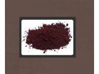 Краситель, пигмент для бетона Bayferrox IOX (Байферрокс) коричневый