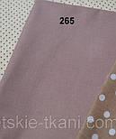 Лоскут ткани №265 однотонная  бязь цвет капучино (тёмно-кофейный), размер 55*110 см, фото 2