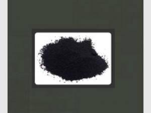 Краситель, пигмент для бетона Bayferrox IOX (Байферрокс) черный (мешок 25 кг)