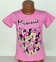 """Футболка """"Minnie"""" для девочек 4,5,6,7,8 лет"""