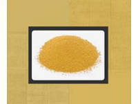 Краситель, пигмент для бетона Bayferrox IOX (Байферрокс) желтый