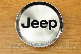 Jeep Grand Cherokee 2001-04 серый хромовый колпачок в диск Новый Оригинальный