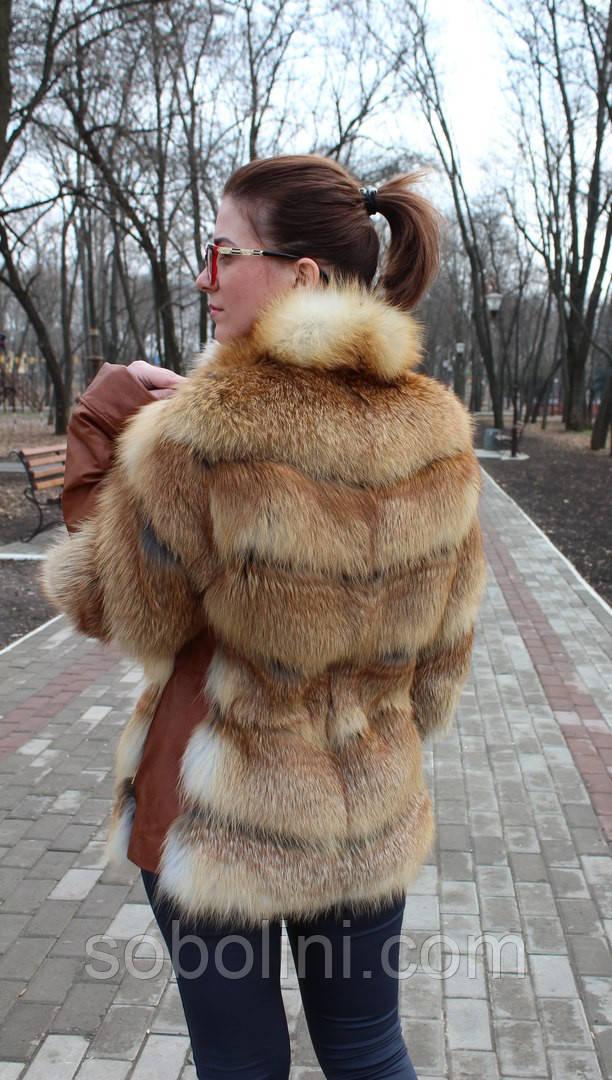 Стильная меховая куртка из лисы