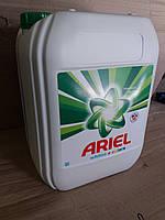 Жидкий гель для стирки Ariel 9985 L. 195 стирок універсальний, фото 1