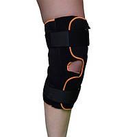 Бандаж для связок коленного сустава и чашечки длинный Armor ARK 2104AK
