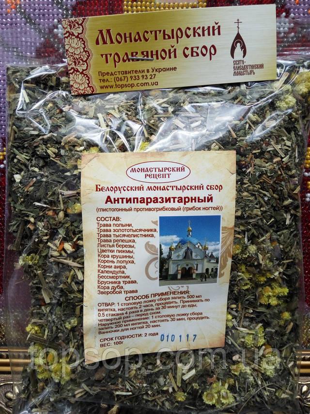 монастырский чай от папиллом и бородавок