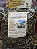 монастырский чай от простатита, фото 6