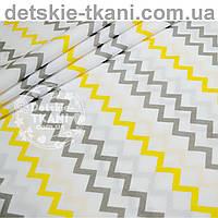 Польская хлопковая ткань с тонкими серо-жёлтыми зигзагами (№ 644а)