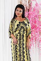 Д1256 Платье в пол в расцветках размеры 50-56, фото 3
