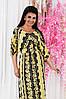 Д1256 Платье в пол в расцветках размеры 50-56, фото 5