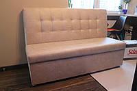 Кухонная мягкая скамейка под заказ (Цвет латте)