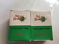 Клей для ризины Флагман ремкомплект RS5002A (12шт), фото 1