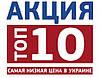 Самые низкие цены на ткани в Украине!