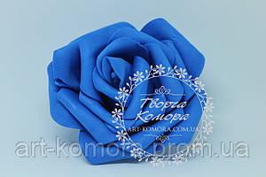 Головка розы латексная синяя, 7-8 см